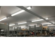 Memantau Pemakaian Lampu Listrik di Gedung Dengan Sensor Cahaya On/Off
