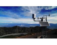 Mengapa Pertambangan Membutuhkan Weather Station?